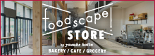 foodscape! STORE